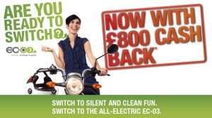 Yamaha EC-03 now with £800 Cash Back
