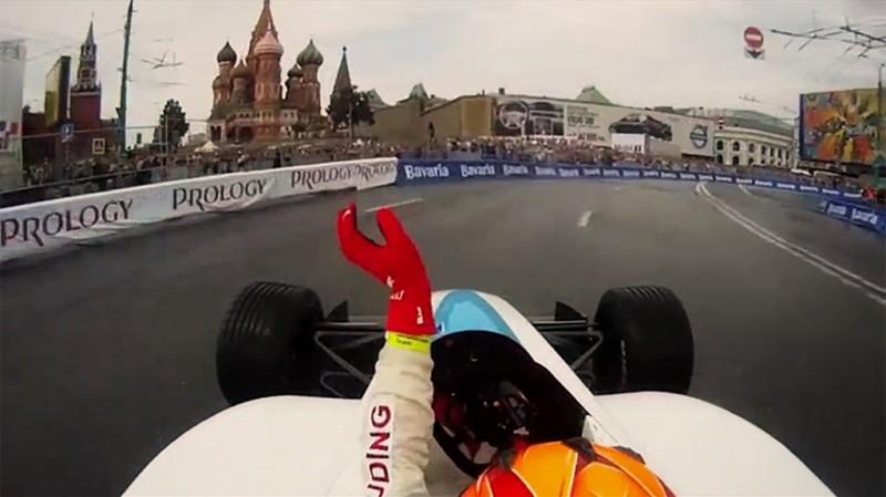 FIA Formula E in Moscow