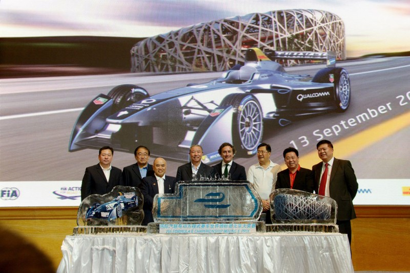 The official launch event for the Formula E Beijing ePrix